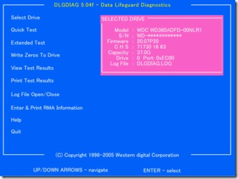 Data Lifeguard Diagnostics